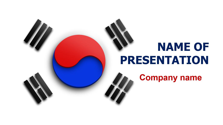 Flag Of South Korea powerpoint template presentation